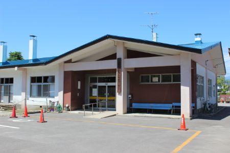 湯川老人福祉センター